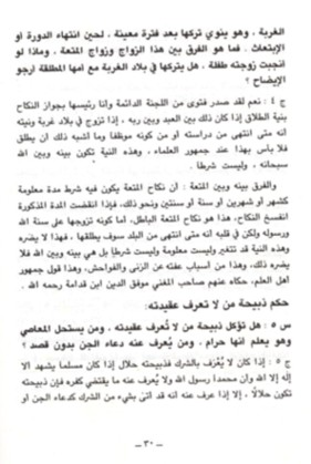 fatwa3_9.jpg
